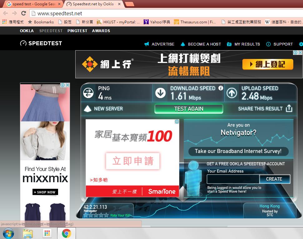ue300 wifi - 複製.png